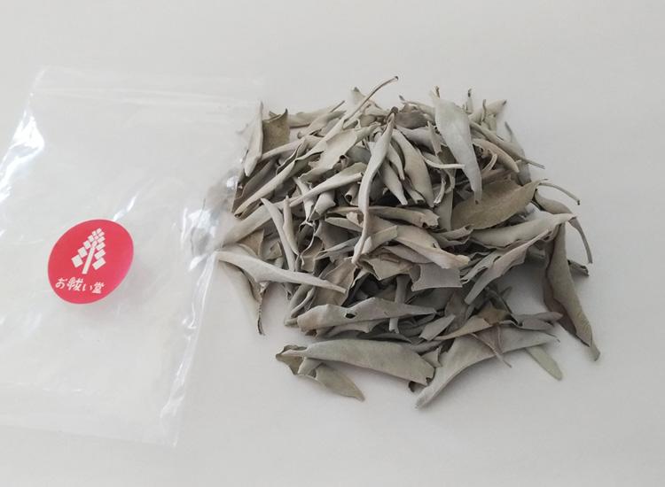 s-white-002